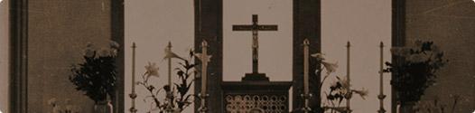 小平教会のあゆみ
