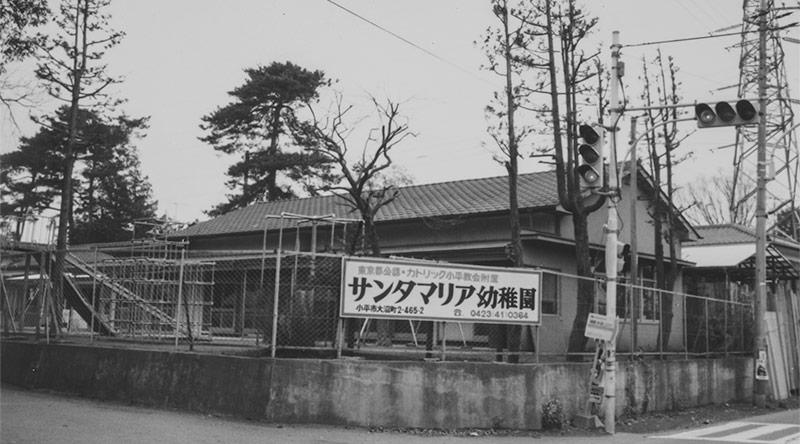 サンタマリア幼稚園