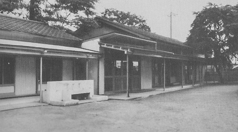 【25年誌より】旧園舎