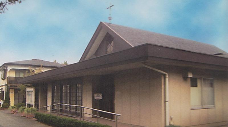 1975年12月7日献堂の小平教会
